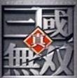 真三国无双5TV电视版(安卓电视动作游戏) v1.0 免费版