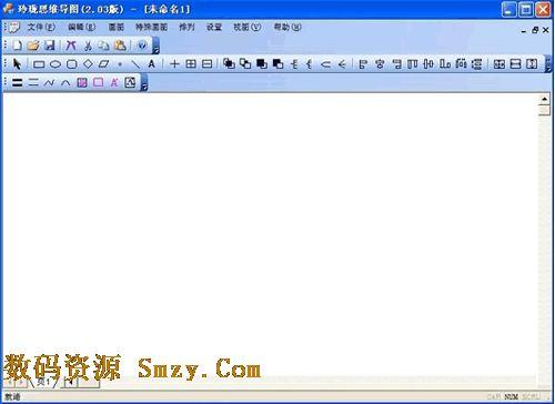 PDF解密工具