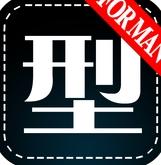 尚品男裝蘋果版(尚品男裝IOS版) v1.2 最新免費版