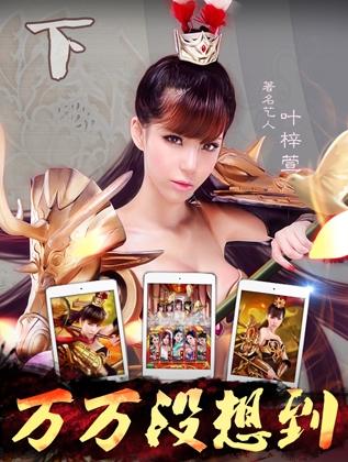 女王大人手机版 (安卓卡牌游戏) v2.4.1 最新免费