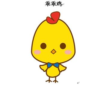 翔通动态表情鸡绿色表情(QQ乖乖)表情免费情绪我的动漫包了有图片
