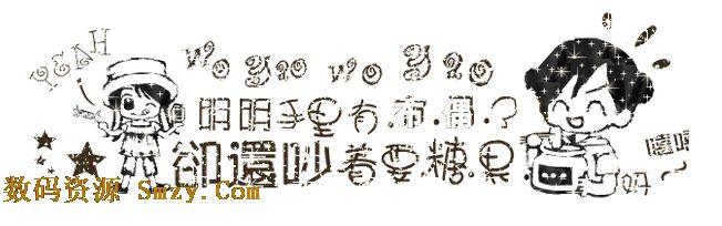 小路个性文字转换器免费版(连笔字体在线转换器生成器) v1.0 绿色版图片