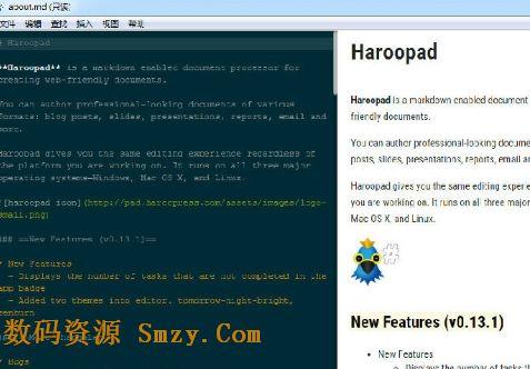 它是一款markdown編輯器,功能非常強大,主題樣式豐富圖片