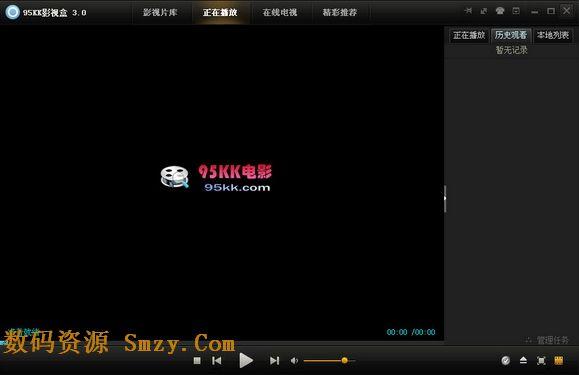 www.777me.com奇米影视_奇米影视777me图片图片