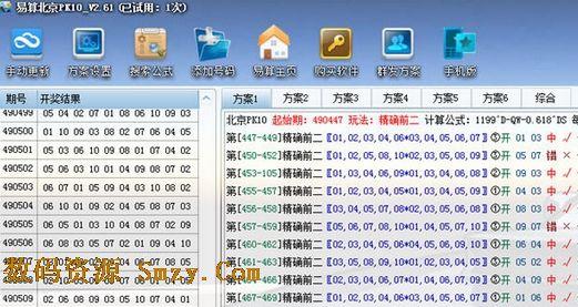 北京塞车PK10智能杀号pk10冠亚军和值大小