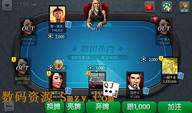百灵德州扑克ios版(手机德州扑克游戏) v3.4.1 苹果版
