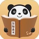 91熊猫看书苹果版(手机阅读软件) v6.36 for iPhone 官方免费版