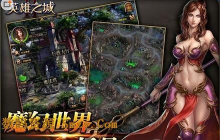 英雄之城2电脑版(回合制战旗游戏) v1.0.20 免费pc版
