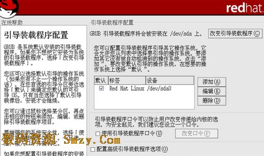 0下载红帽子linux9.0汉化版下载()