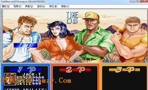 经典街机游戏合集官网最新版