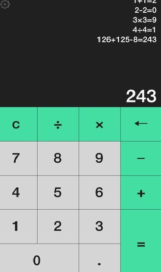 小明计算器苹果版 (手机计算器) v1.4 免费ios版