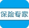 保險專家安卓版(手機保險軟件) v3.0 最新版