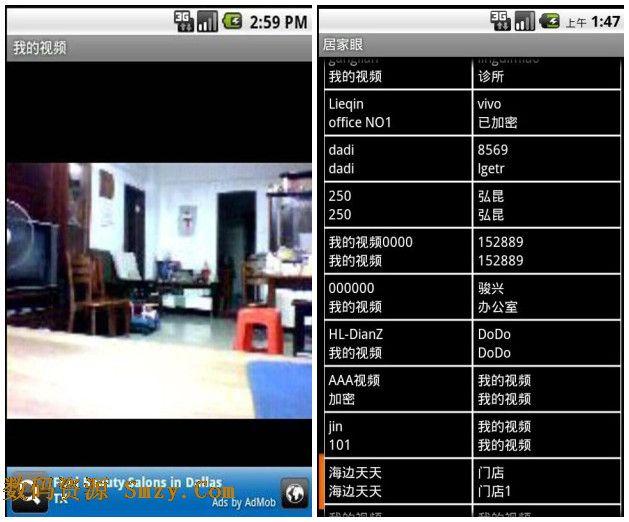 一部安卓手机,一台居家电脑,就可以随时掌控家里画面动态,这里是居家眼电脑版,很多朋友都在寻找居家眼密码破解软件,其实家庭摄像头监控软件需要自己设置密码!居家眼电脑版持任何可视频聊天的摄像头,可以直接使用手机查看家中的任意场景画面,下载就知道!