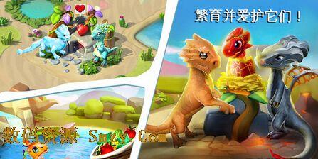 萌龙大乱斗苹果版(手机养成游戏) v2.5.1 官方最新版