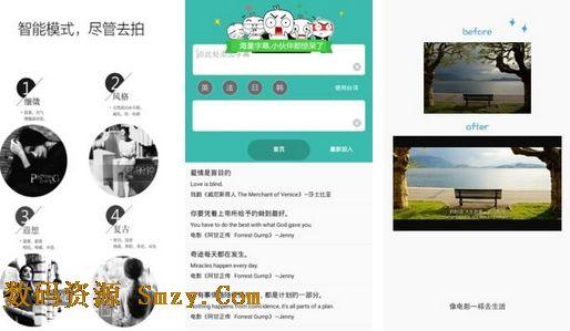 简单相机app安卓版 手机相机软件 v1.0.0 最新版