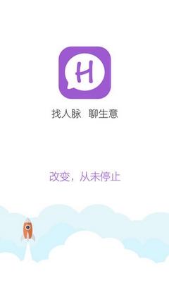 和聊app苹果版下载(小米社交v苹果平台)v5.1.0手机改绑定手机号码怎么改图片