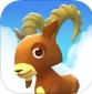 山羊上山iOS版