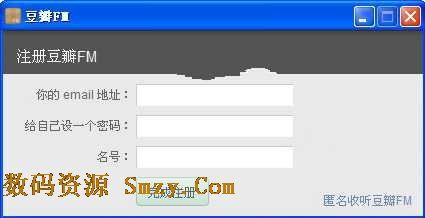 豆瓣fm桌面版注册