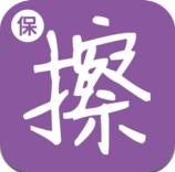 保險黑板擦最新版(保險理賠app) v3.5 安卓版