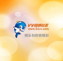 51vv2015下载