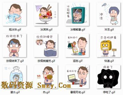 猥琐猫人脸表情包 (qq表情包)  85 官方版图片
