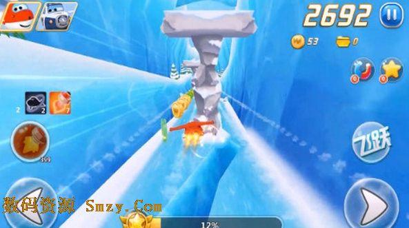 首页 苹果下载 苹果软件 iphone网络聊天 > 超级飞侠ios版下载  游戏