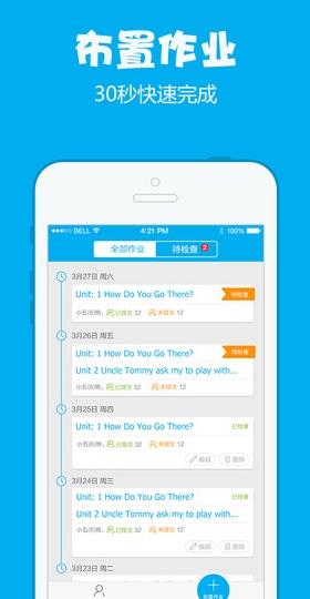 语智通中小学英语智平台v平台小学苹果版(io年级练字二口语图片