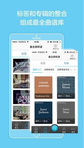 最全钢琴谱iPhone版下载for iOS v1.3.0 官方苹果版 手机琴谱软件