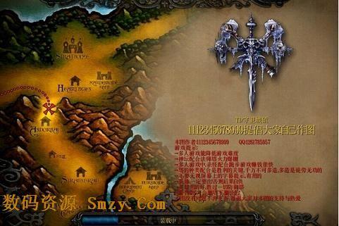 守卫城镇下载(魔兽塔防地图) v3.0 最新免费版-