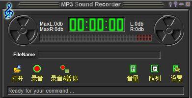 mp3录音机可以将各种音频直接转为mp3格式哦