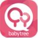 宝宝树孕育iOS版
