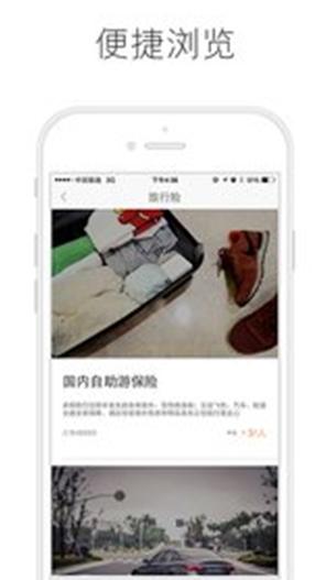 平安保险商城安卓版 (Android手机保险服务软件