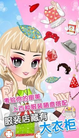 a少女少女苹果版(女生打架游戏)v1.0.1官方iOS脱衣换装手机中学图片