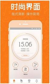益划app安卓版(掌上赚钱神器APP) v1.1.11 最新版