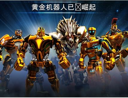 铁甲钢拳世界机器人拳击手游下载(安卓动作格