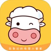 奶牛家app蘋果版(母嬰特賣) v1.81 ios版