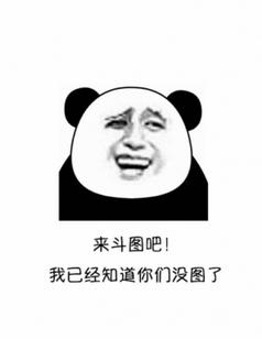 最搞笑表情包下载_我的世界表情包下载_Minecraft表情图片包_uc
