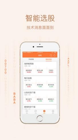 灯塔iphone版下载v1.0