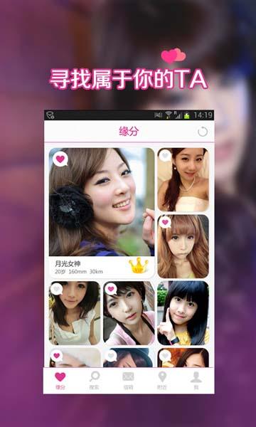 夜夜快播苹果版 (手机宅男福利app) v4.0.4 免费ios版