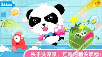宝宝爱洗澡ios手机版下载 苹果儿童游戏 v8.8.8 最新版 内含多种互动图片