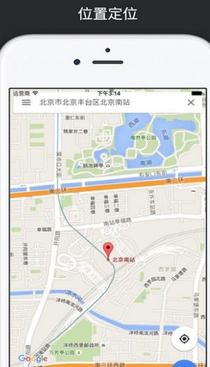 2d/卫星实景谷歌地图无缝切换   中文路线导航,地铁,公交,火车,飞机