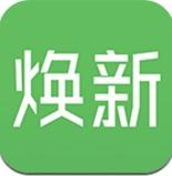 焕新app最新版(手机购物软件) v2.0.2 免费安卓版