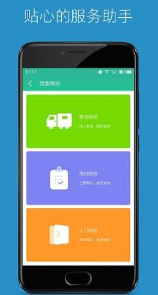 android token验证_android 手机号验证_android短信验证登录