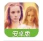 美图融合app(图片融合) v1.9.5 安卓版