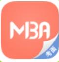 烤面MBA安卓版(考试神器) v1.0 手机最新版
