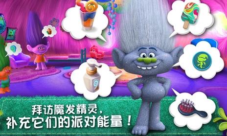 让奇妙的小动物为你的魔发精灵们带来各种奇形怪状的小点心和魔发用品