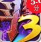 斗罗大陆3龙王传说安卓版(动作游戏) v1.1.1 最新版