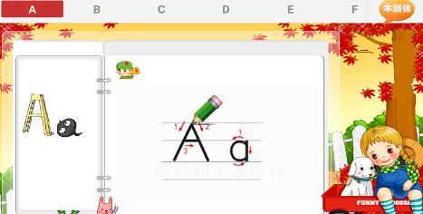 为了帮助和促进刚刚学习英文的孩子们书写规范,英文笔画孕育而生.