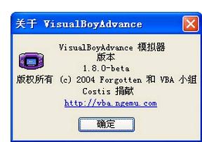 vba模拟器