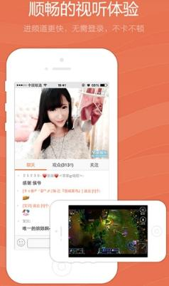 YY视听最新版下载 手机直播软件 v2.0.0 安卓版 不一样的体验图片